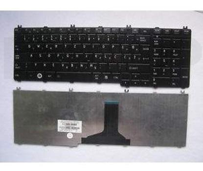 Teclado Original Toshiba L670