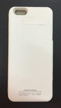 Funda Power Bank Kelyx Para Iphone 6 Plus 4000 Mah